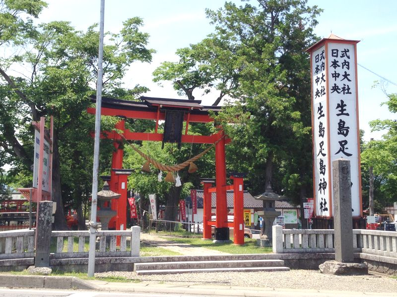 生島足島神社イメージ